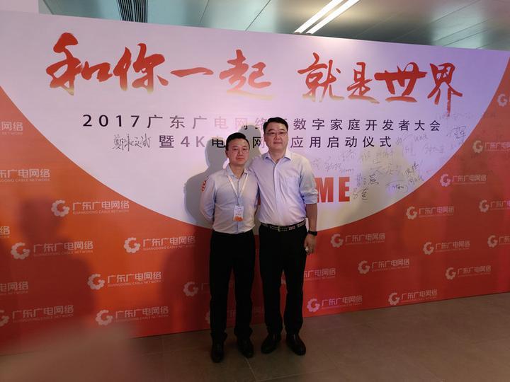 广东广电VR+ 与三目猴合作启航