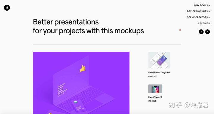 有哪些优秀的平面设计素材网站推荐?(图13)