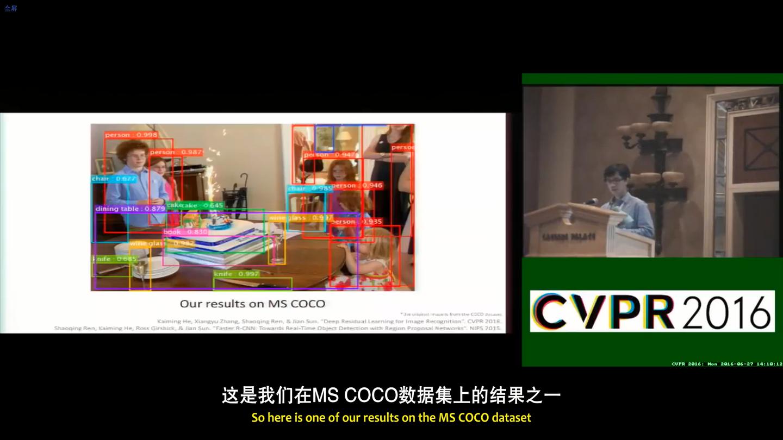 【AI Talking】CVPR2016 最佳论文, ResNet 现场演讲