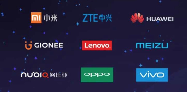 九大厂商联合推出「快应用」,围攻微信?