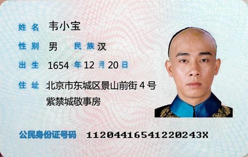 项目推荐:自然场景中文文字检测和不定长中文OCR识别