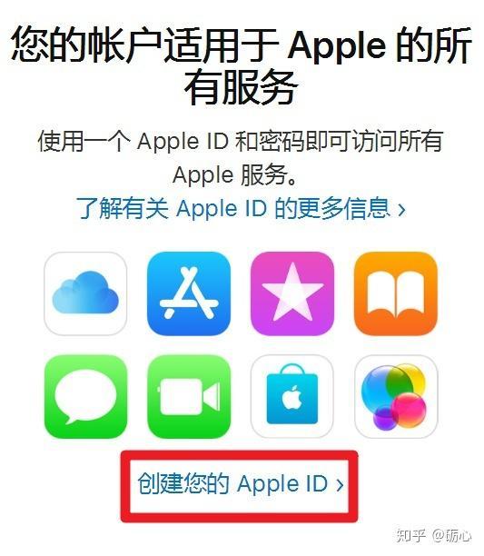 苹果手机,ipad注册国外AppleID,