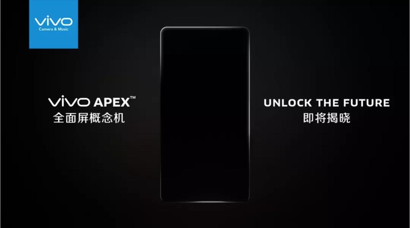 Xplay7的概念版?带你解读vivo官宣的APEX概念手机!