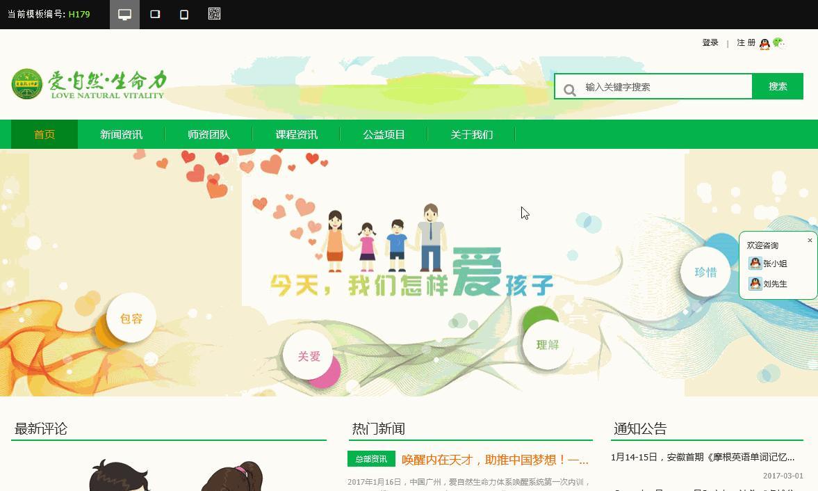自适应响应式企业网站源码(php企业源码响应式) (https://www.oilcn.net.cn/) 网站运营 第10张