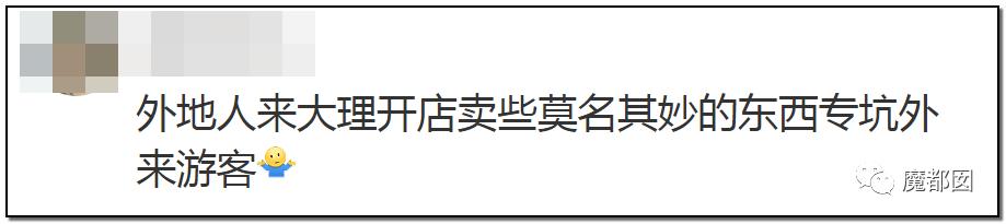 """震怒全网!云南导游骂游客""""你孩子没死就得购物""""引发爆议!204"""