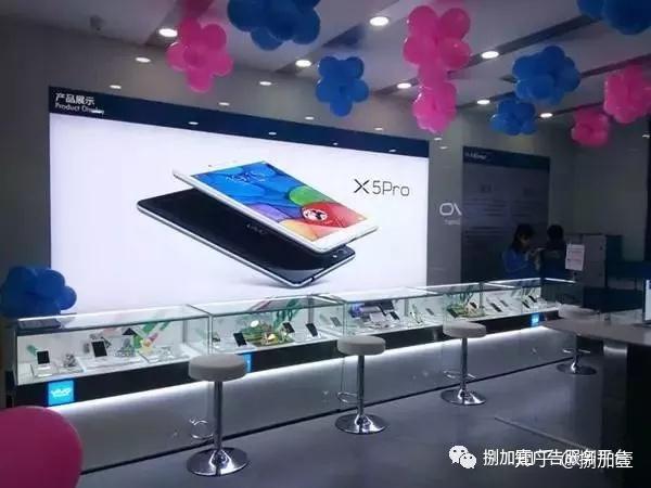 四川广告牌