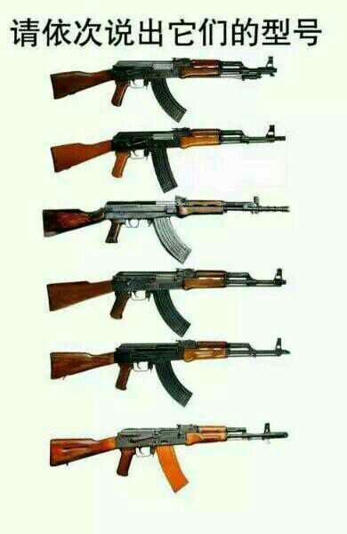 枪结构_如何快速分辨AK47、AKM、56式冲锋枪与AK74 等? - 知乎