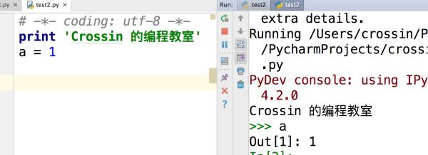 pycharm 如何程序运行后,仍可查看变量值? - 知乎