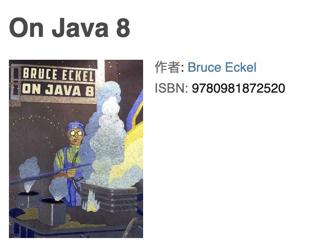 java 编程 思想 第 四 版 pdf