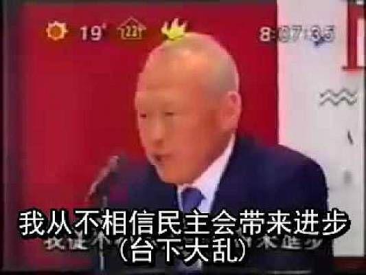 李光耀1992年谈英国在香港的民主诡计