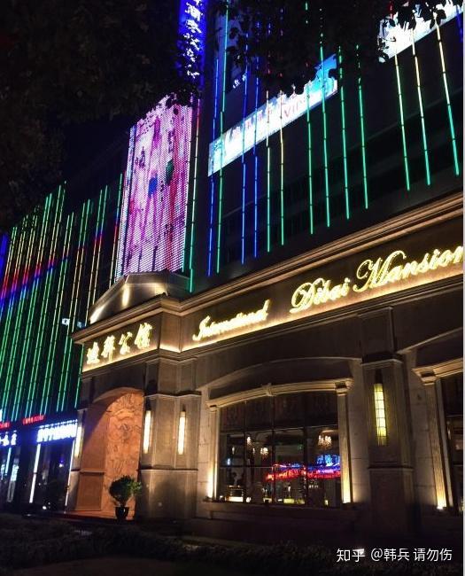 上海KTV夜场招聘需要注意哪些问题?(图1)