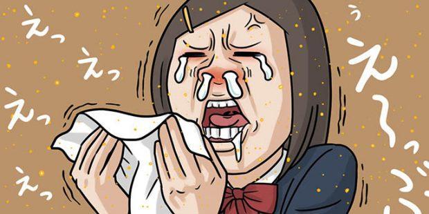 鼻水 花粉 症