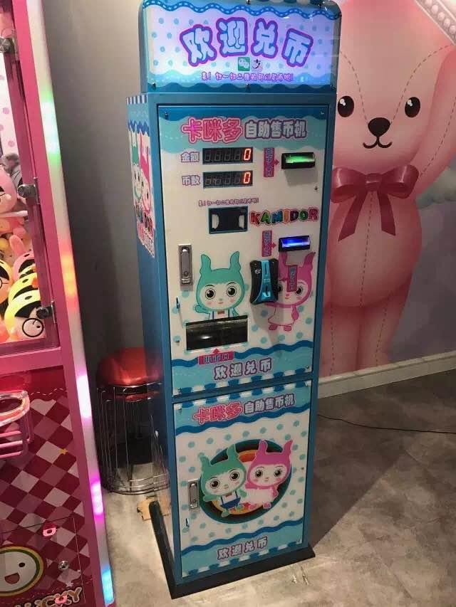 娃娃机啊娃娃机,你为什么能让玩家和商人都为你疯狂?