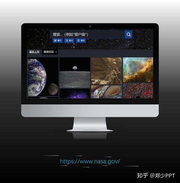 网站什么:有没有什么好看的图片的网站啊?-U9SEO