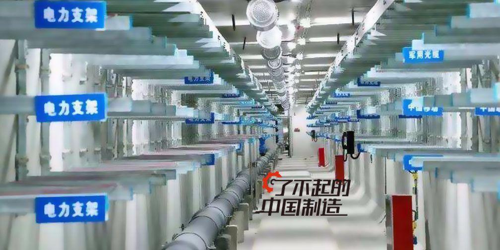 城市大动脉地下管廊究竟是个啥?
