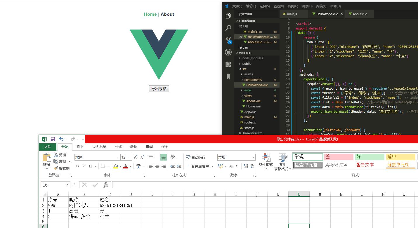 Vue Excel To Json