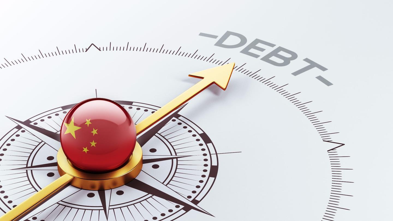 中国的债务是大问题么?