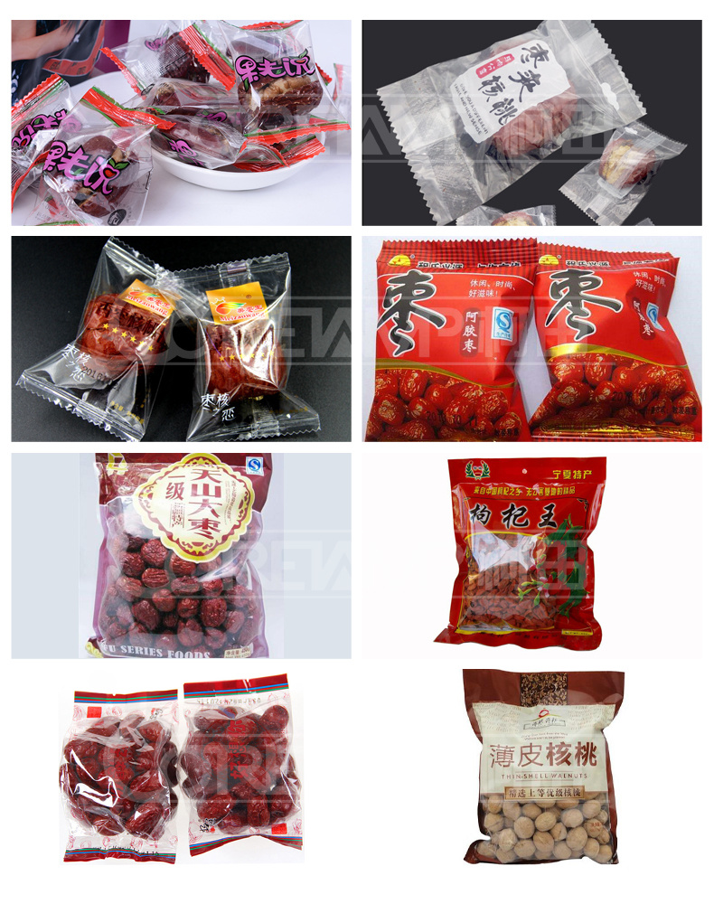 糖果包装机械发展趋势