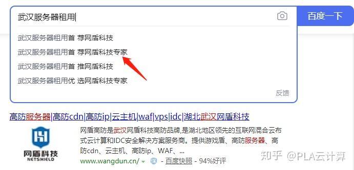 企业建站不容忽视的搜索引擎优化(SEO)价值(图1)