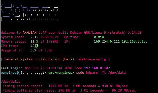 在斐讯N1盒子上刷入Linux系统代替树莓派做小型服务器- 知乎