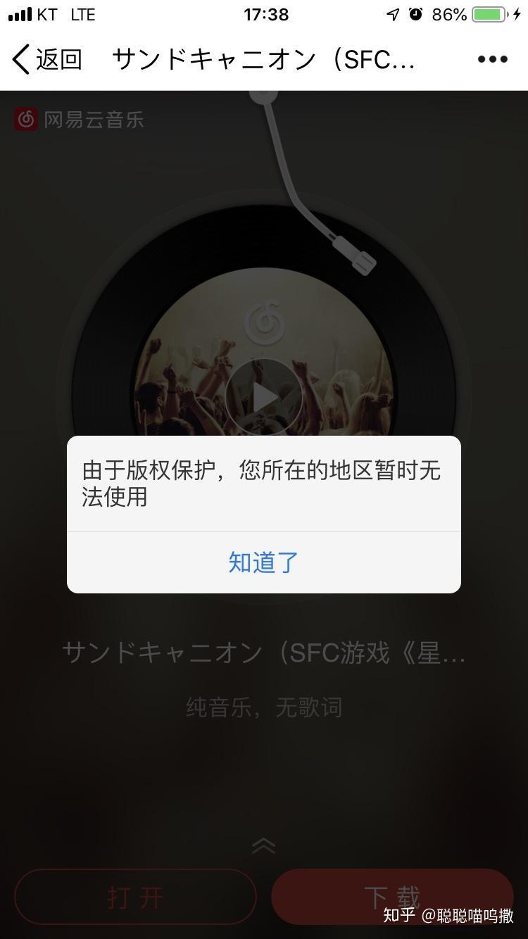 国外 网站:国外能上中国的网站吗?-U9SEO