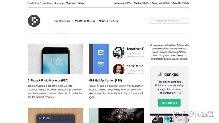 有哪些优秀的平面设计素材网站推荐?(图19)
