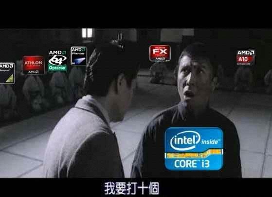 深入了解AMD推土机架构【Part2 服务器推土机】