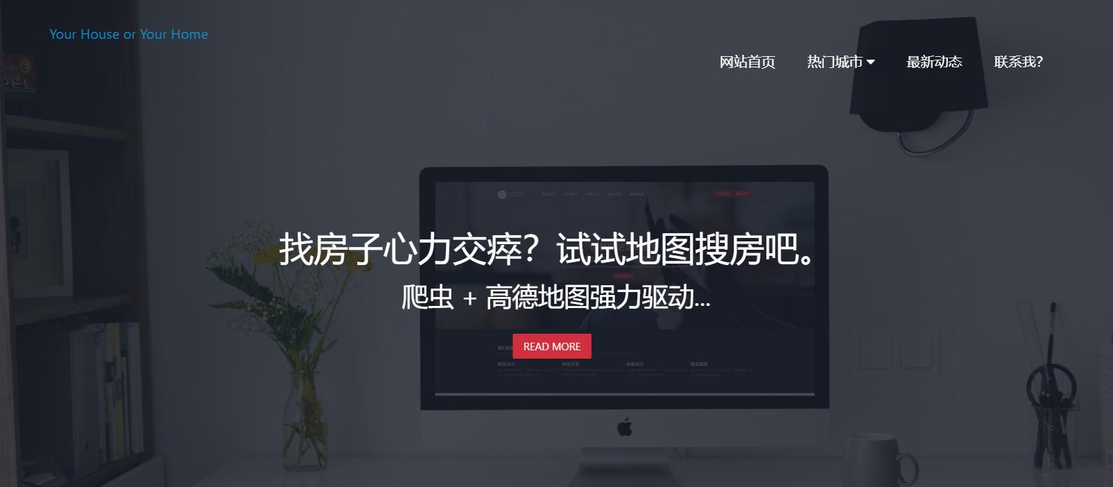 哪个网站房源多_找房子、租房子用哪个网站更好,为什么? - 知乎