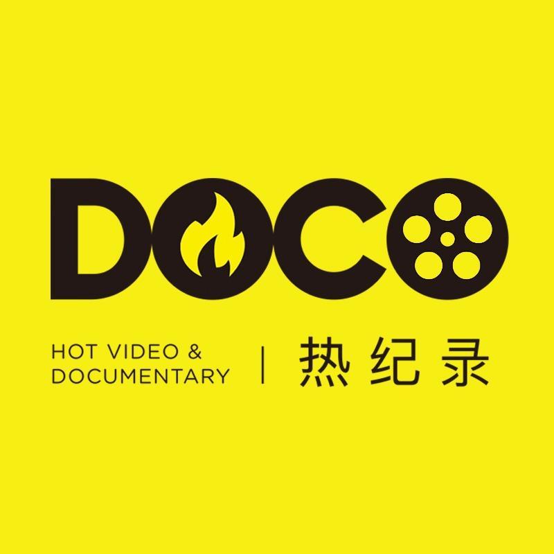 DOCO热纪录