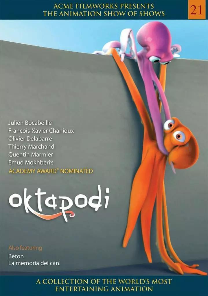 奥斯卡提名短片《章鱼的爱情》本片主题和爱情有关吗?