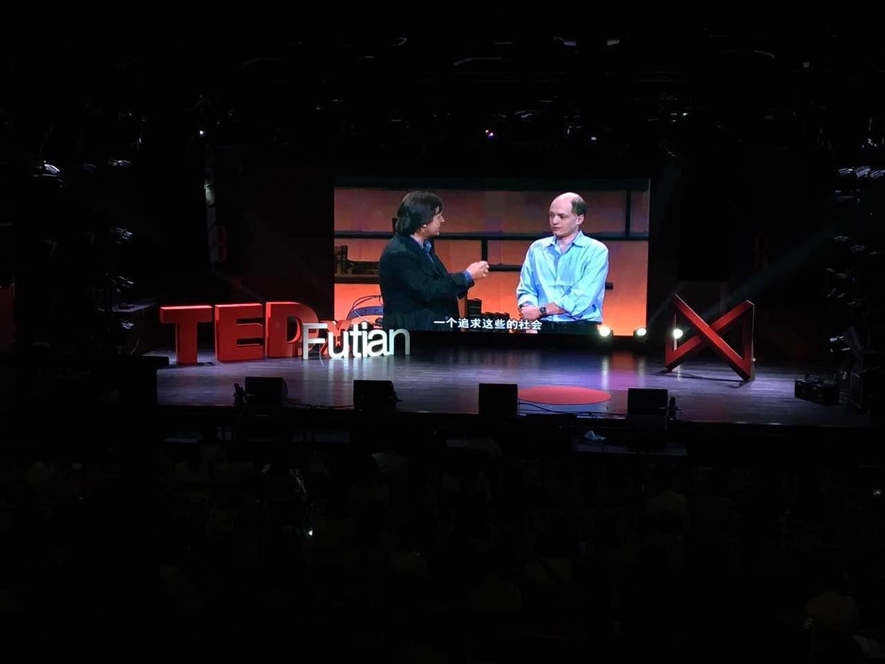 笔记整理 | TEDxFutian2017年度大会
