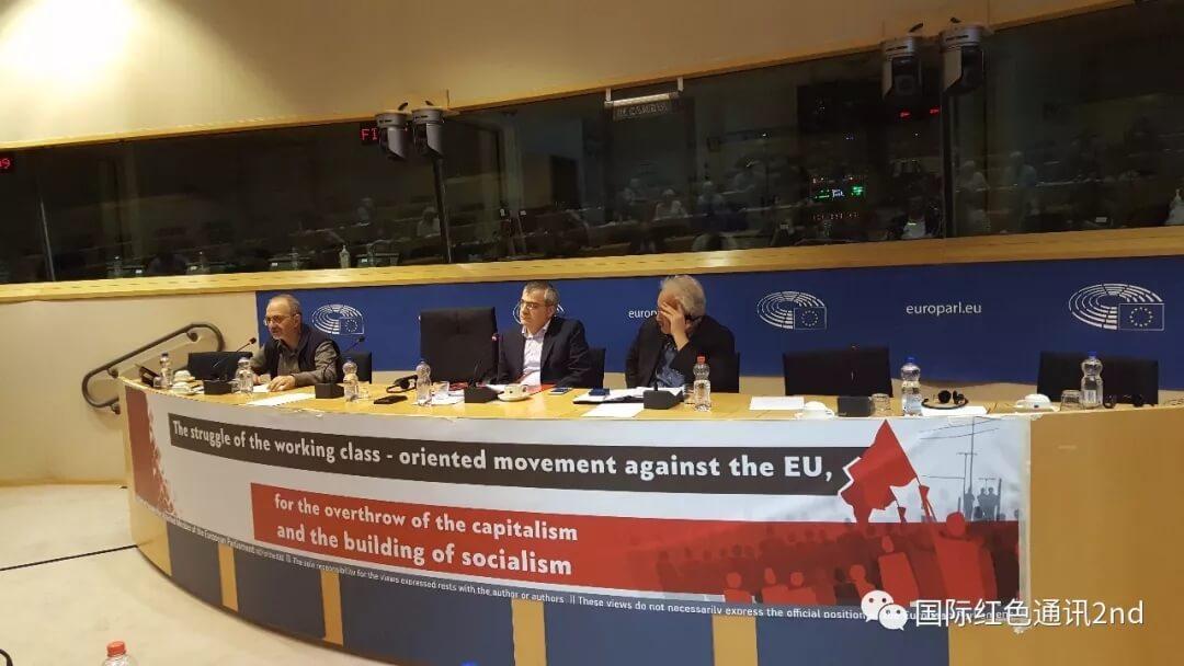 2018年欧洲共产党会议在布鲁塞尔召开