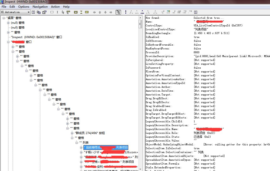 python uiautomation模块提取QQ群成员- 知乎