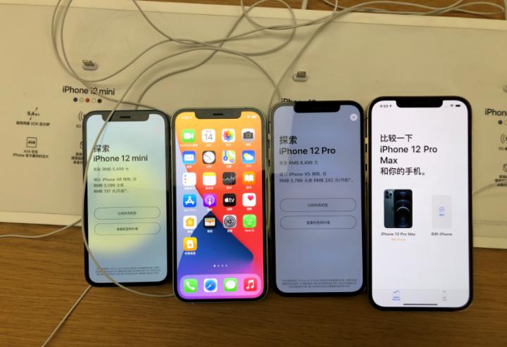 Mini 比較 Iphone12 【比較】iPhone X