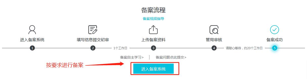 怎么网站:搭建在线视频网站,怎么弄?-U9SEO