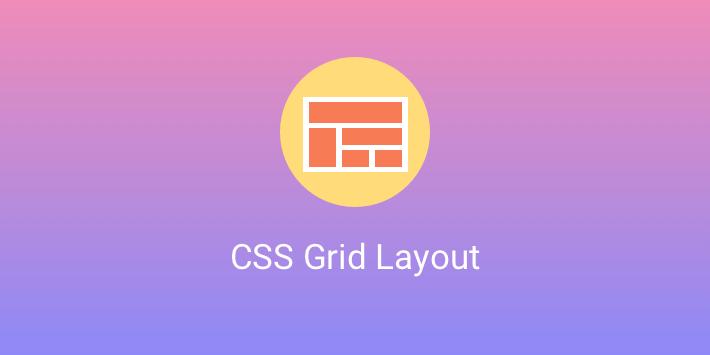 使用CSS Grid的九大误区
