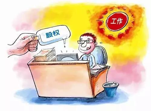 合伙企业合伙协议_股权律师: 如何起草完善的《创业合伙协议》? - 知乎