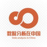 数据分析在中国