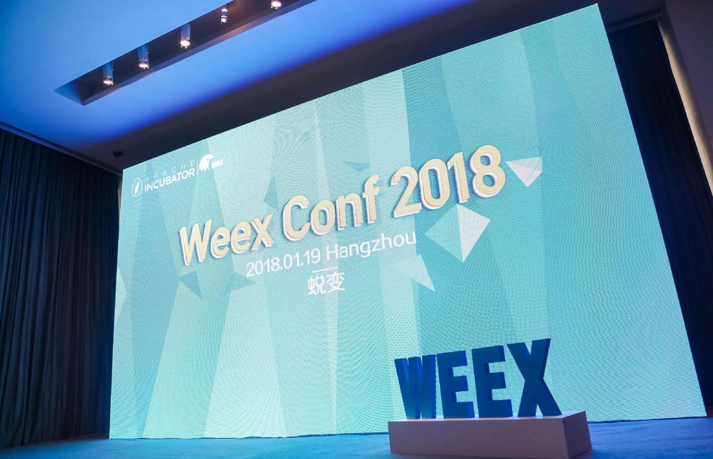 Weex + Ui   - Weex Conf 2018