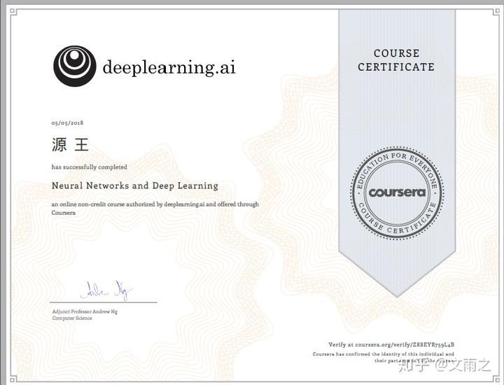 学界】吴恩达Deep Learning Specialization 课程刷后感(附课程
