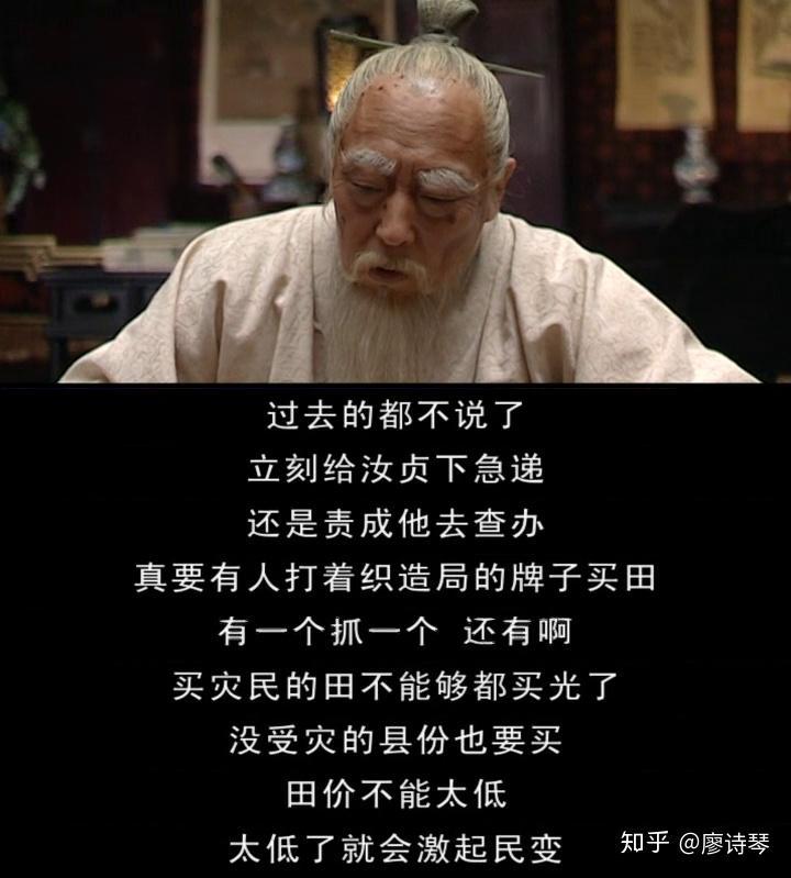 鄢懋卿怎么读_多图详解《大明王朝》第十二集 - 知乎
