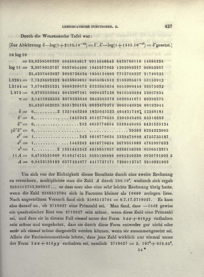 Gauss与AGM(III-3)