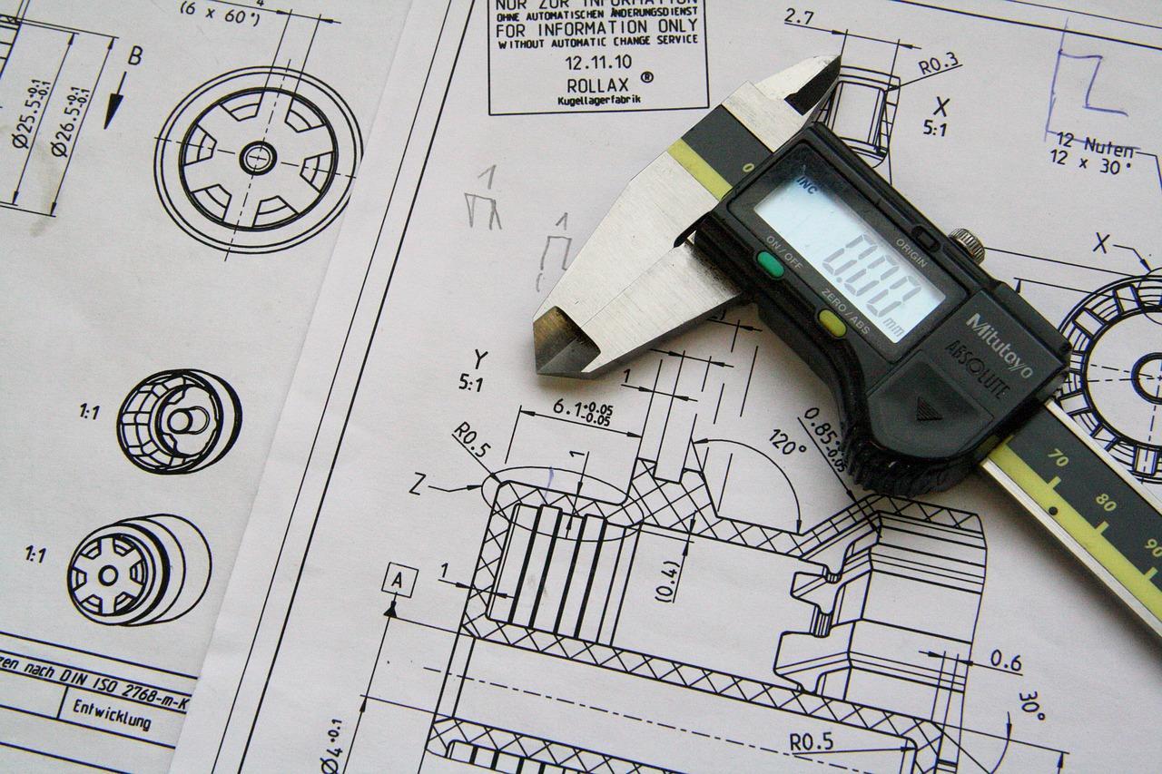《思想》:概念工程学的作用