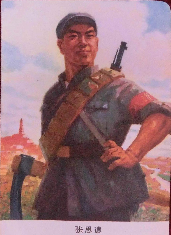 """写母亲的小传_张思德小传:毛泽东身边的警卫员,他的死带来了""""为人民服务 ..."""