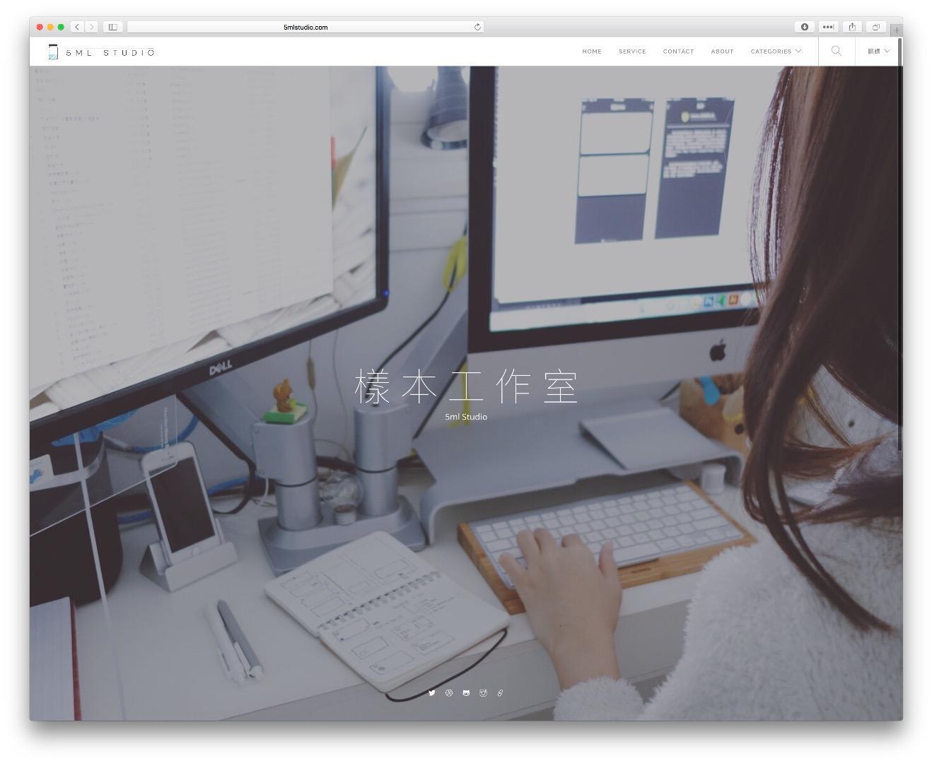 工作室網站建立