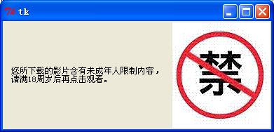小甲鱼python(64-77):Tkinter相关总结(1) - 知乎