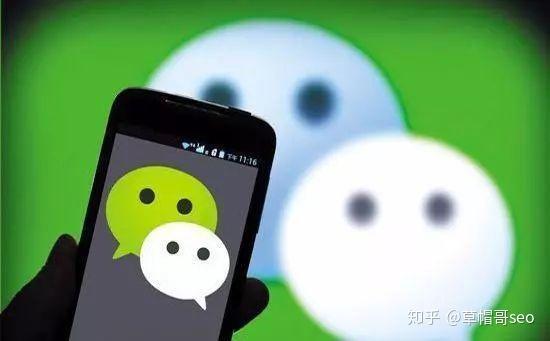 微信公众号seo优化排名技术【干货】