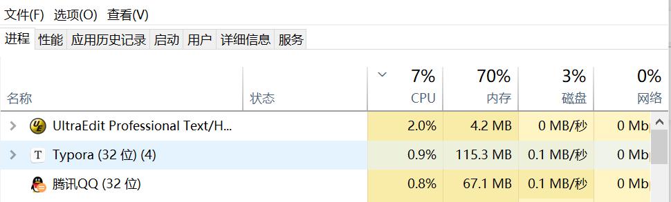 windows截图-1.png