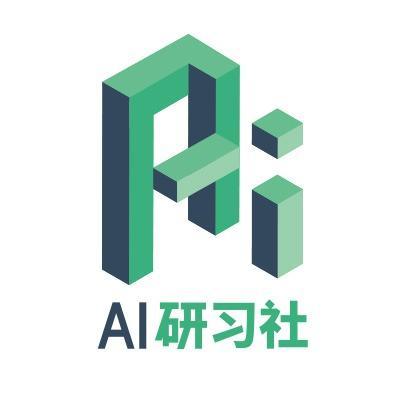 AI研习社社区