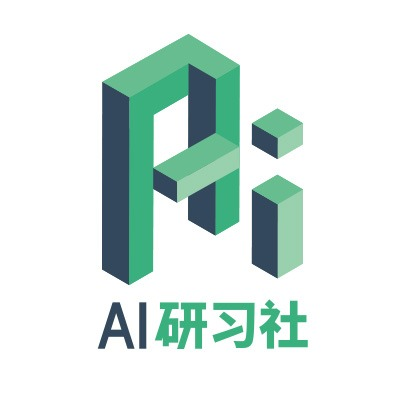 AI研习社